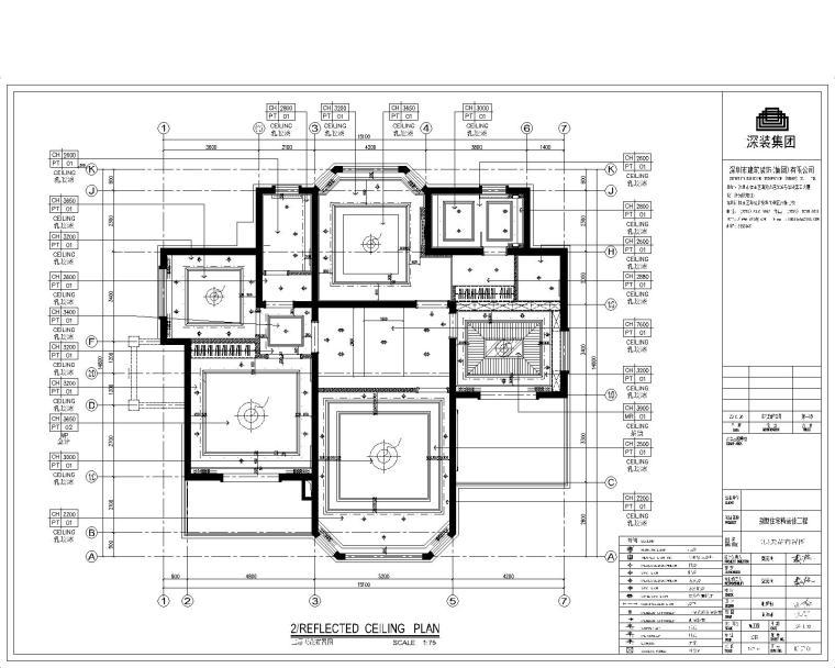 池州两层豪华别墅室内设计施工图(含效果图)