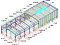 钢结构各个构件和做法总结