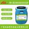 广东双虹防水PB-2聚合物改性沥青PVC防水涂料价格双虹厂家直销
