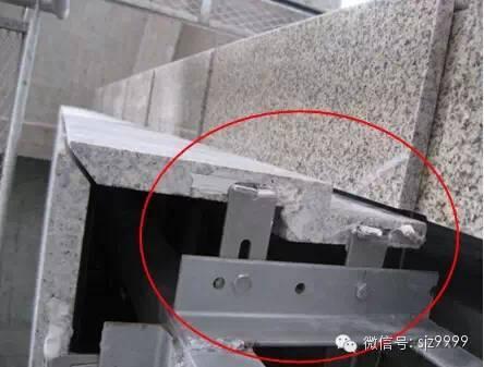 石材墙幕做法——详细节点图_34