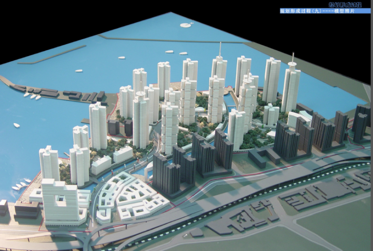 [山东]某小港湾项目规划方案设计文本_5
