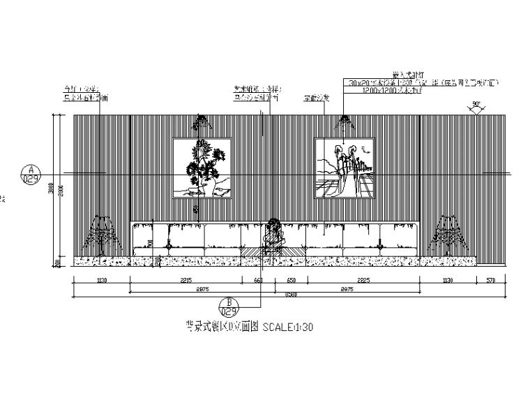 某现代风格西餐厅设计CAD施工图(含实景图)_8