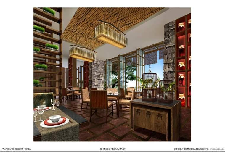 [超详尽]CSL--浙江千岛湖万向洲际酒店(效果图、电气设计、室内设计、施工图、材料清单、家具设计、照明设计)