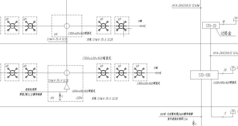 某招待所电气设计图_6