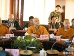 BIM·龙泉汇论坛在北京龙泉寺举行 20余位BIM专家参加