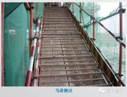 建筑施工丨中建内部安全文明施工样板工地_12