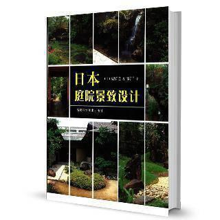 高端庭院设计怎么做?看了这10本书就知道了!(有下载链接)_2