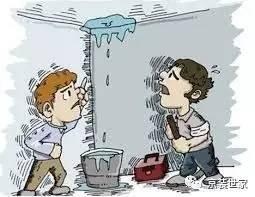 你家装修防水做好没?小心楼下找上门!