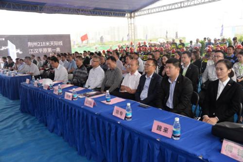 荆州绿地218米超高层项目启动 塑新城市高度