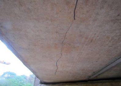混凝土裂缝处理专项方案
