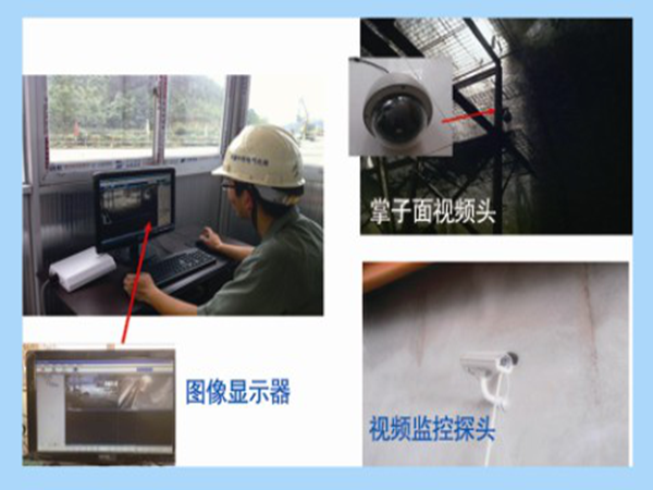 隧道工程施工标准化管理实施细则(图文详解)(共367页)