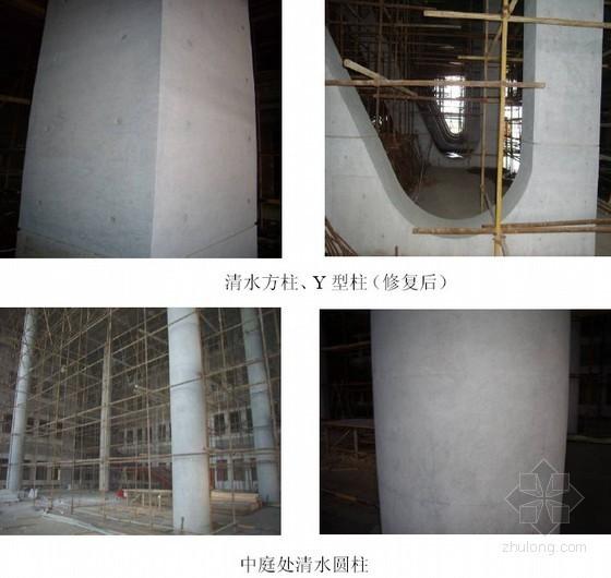 [陕西]商务中心科技推广示范工程验收资料(长安杯)