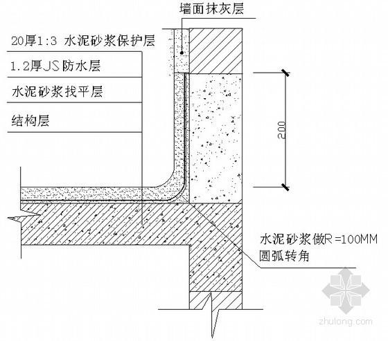 卫生间防水侧墙节点做法