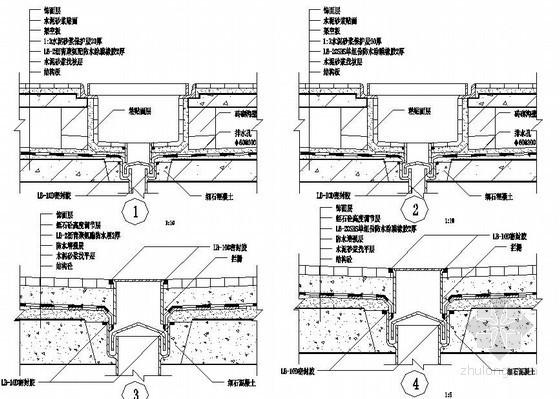 厨房卫生间明沟排水口节点防水节点构造