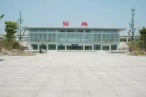 """中国高铁站 沪宁高速铁路""""仙林站"""""""
