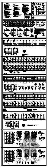 延安市某三层办公楼结构图