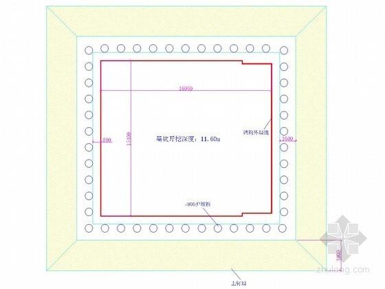 [北京]11.6米深基坑支护设计方案(计算书 CAD图)