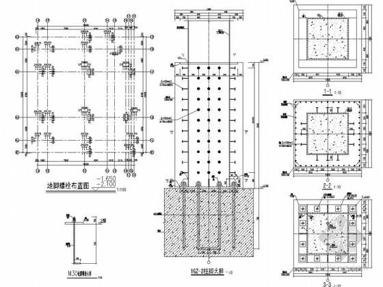 南京钢框架结构酒店改造结构施工图