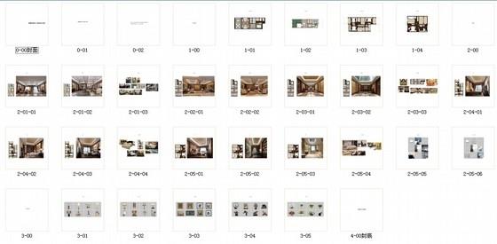 [山西]豪华欧式风格三层别墅室内装修设计方案缩略图