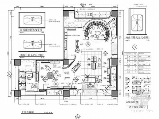 [郑州]亚太地区品牌现代服装专卖店设计方案