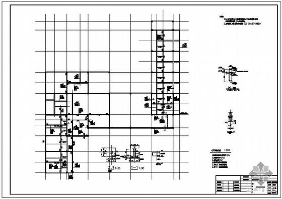 江西某高速公路服务区西区改造结构设计图