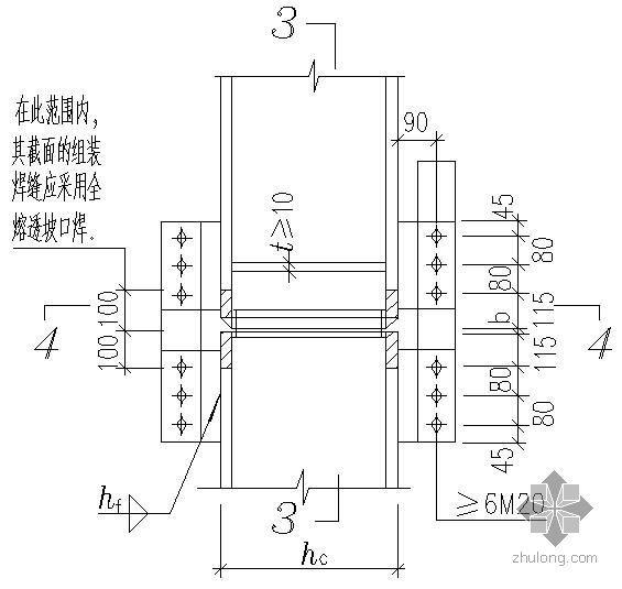 某箱形截面柱的工地拼接及设置安装耳板和水平加劲肋的节点构造详图(二)