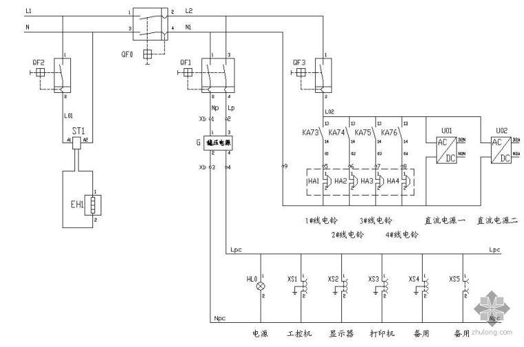 砂石料PLC控制系统电气图纸