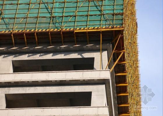 建筑工程悬挑脚手架施工技术培训讲义(96页 施工案例)
