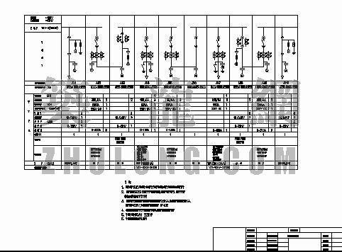 高压系统图