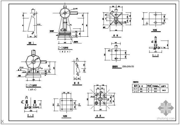 某45m跨网架结构栈桥走廊节点构造详图_2