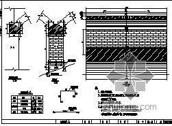 1-55m钢筋混凝土板拱桥施工图