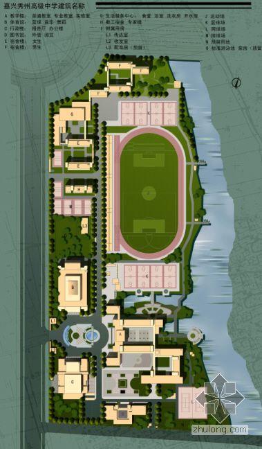 [嘉兴市]某高级中学规划设计-3