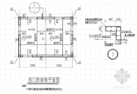 单层砌体结构门房结构施工图(两栋)