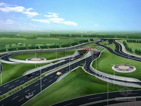 干线高速公路高架桥工程地质初勘报告