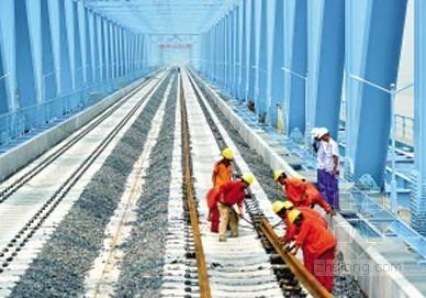 云贵高速铁路施工组织设计(路基 桥梁 隧道)