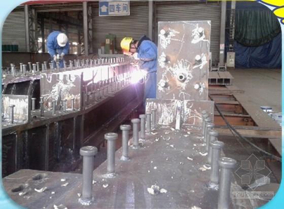 [QC成果]提高钢结构栓钉焊接一次合格率(44页)