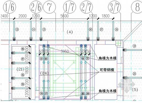 核心筒液压爬模体系施工组织设计(JFYM100型爬模架)
