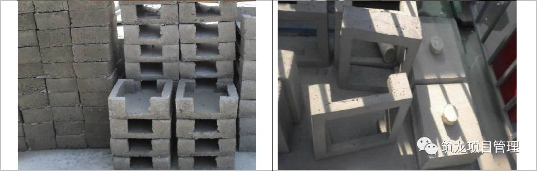 结构、砌筑、抹灰、地坪工程技术措施可视化标准,标杆地产!_71