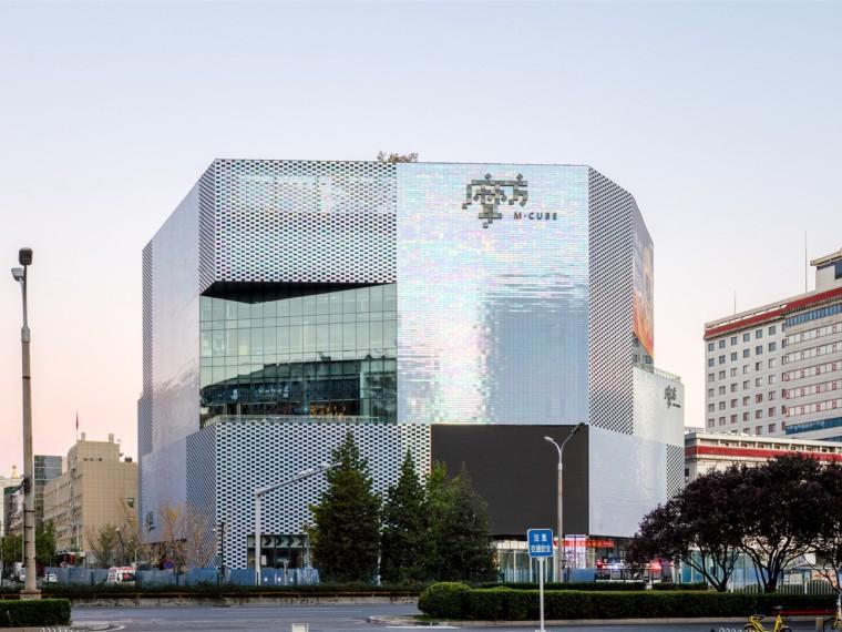 北京合景摩方购物中心