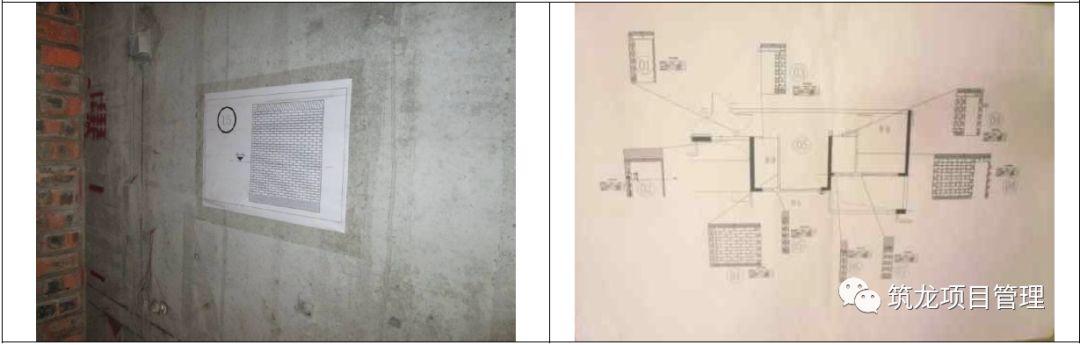 结构、砌筑、抹灰、地坪工程技术措施可视化标准,标杆地产!_47