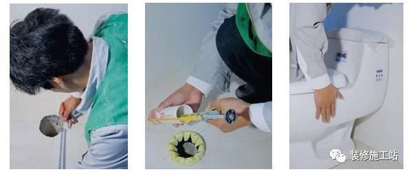 卫浴洁具安装工艺流程