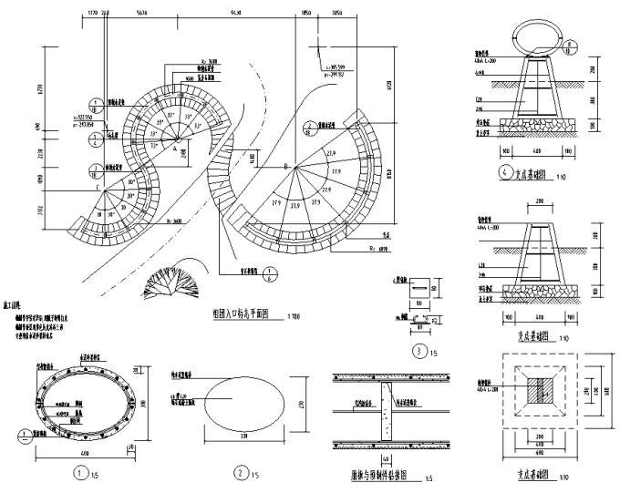 园林景观小品雕塑标志CAD施工图61张_4