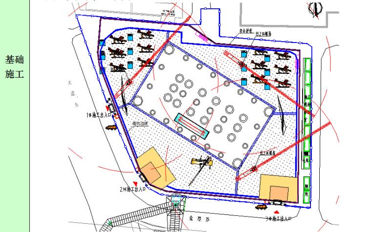 广州超高层商业办公楼施工组织设计(框架-核心筒-支撑结构,附图丰富)_4