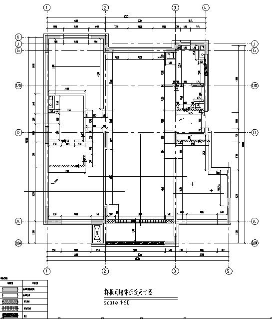 【辽宁】新视觉主义住宅设计施工图(附效果图)_2