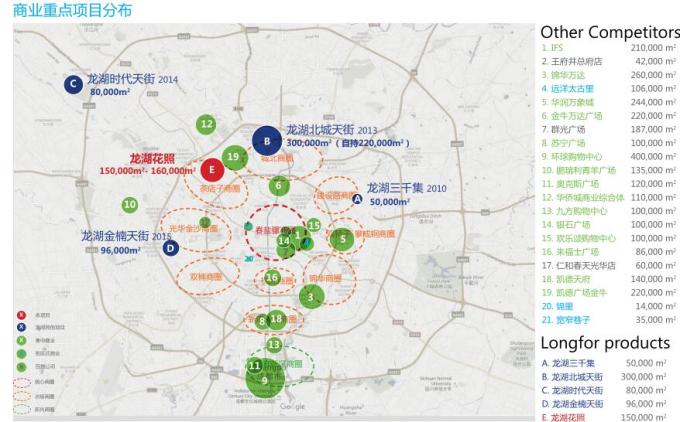 [四川]蜀锦花照商业景观规划设计项目