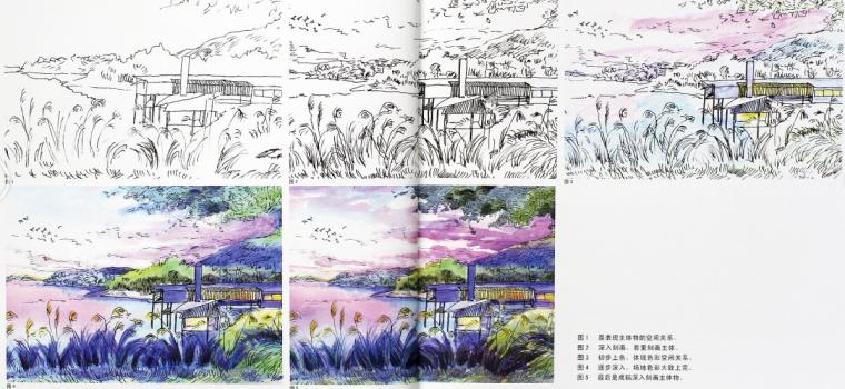 145张知名景观公司手绘精品集 1