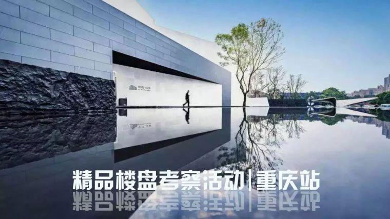 重庆最新8大精品楼盘:万科+龙湖+绿城+旭辉+中海+中南+华宇...