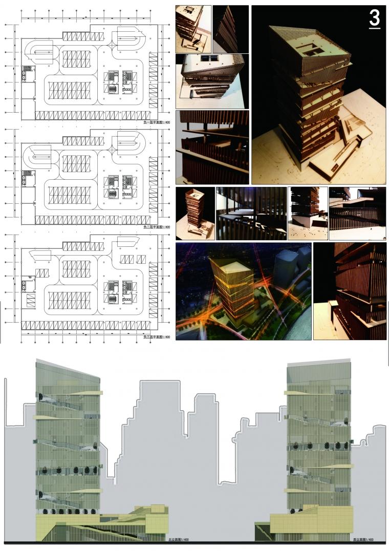 基于弹性空间的高层建筑设计_4
