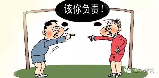 11-24江西丰城冷却塔模架坍塌事故分析研究(第四篇)