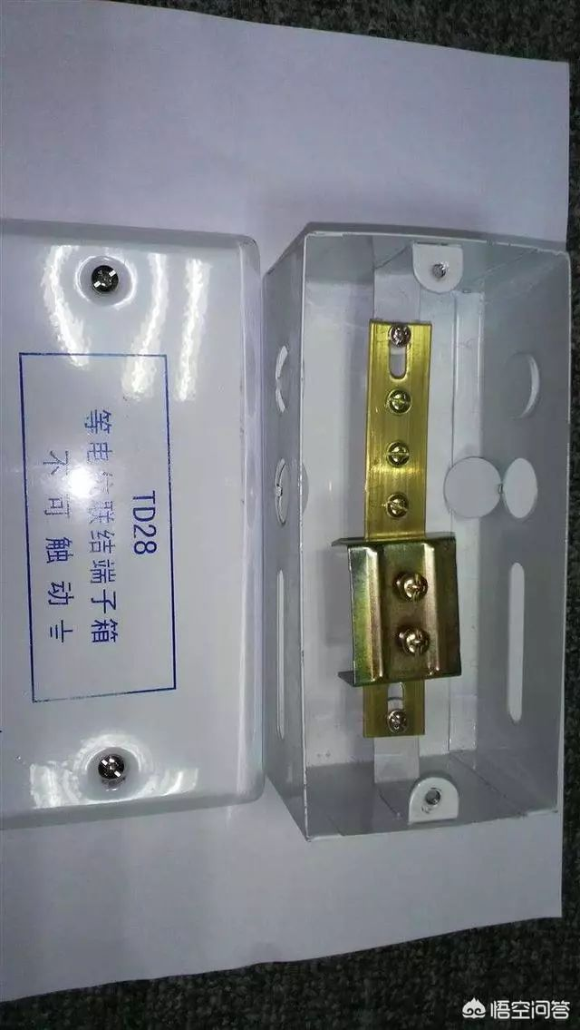 卫生间预留等电位端子会串电吗?